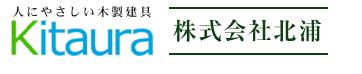 株式会社北浦